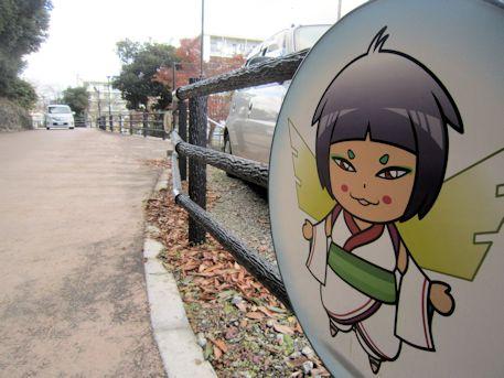 益田岩船のルート
