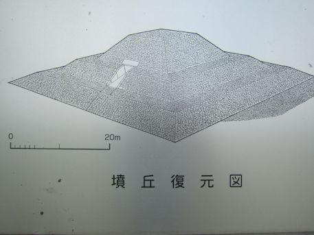 西宮古墳の墳丘復元図