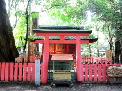 水谷神社の鳥居
