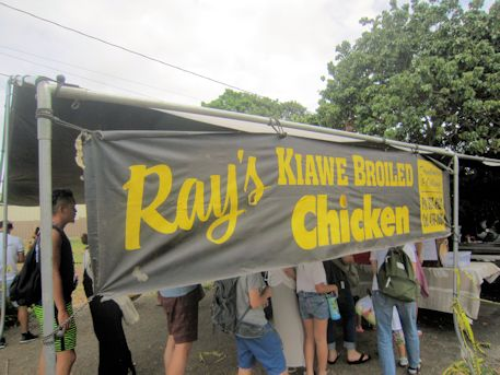 Ray's Kiawe Broiled Chicken