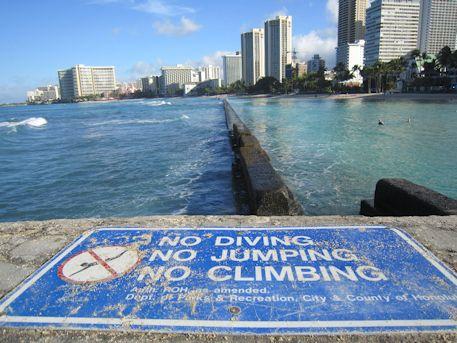 カパフル突堤ダイビング禁止