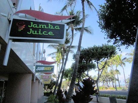 ジャンバ・ジュース