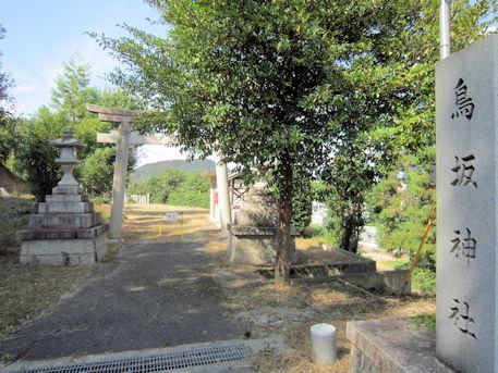 鳥坂神社の社号標