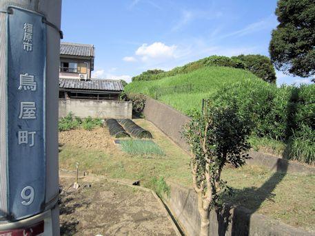 鳥屋町の益田池堤跡
