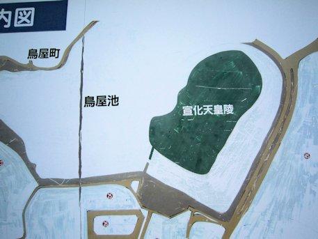 宣化天皇陵の地図