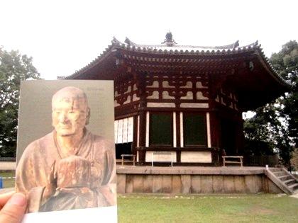 興福寺北円堂無著菩薩像