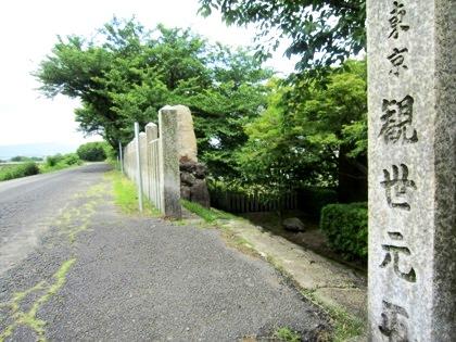 寺川沿いの石標