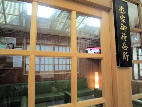 石川医院の待合室