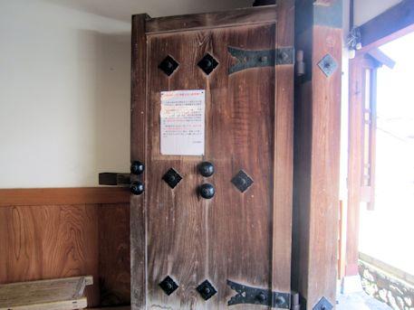 石川医院の門扉