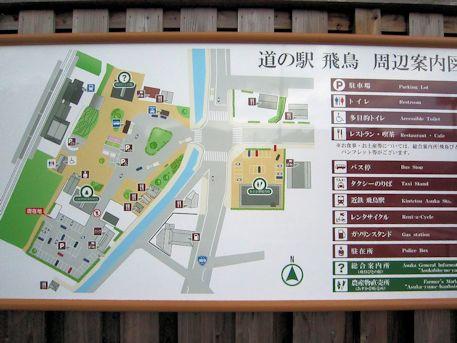 道の駅『飛鳥』周辺案内図