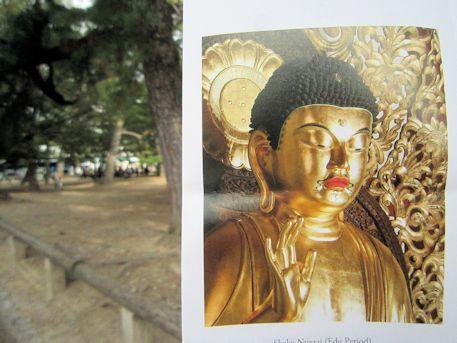 興福寺釈迦如来坐像