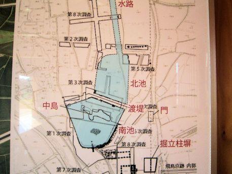 飛鳥京跡苑池見取図