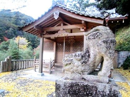 素盞雄神社狛犬