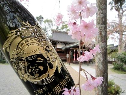 三輪坐恵比須神社の名入れボトル