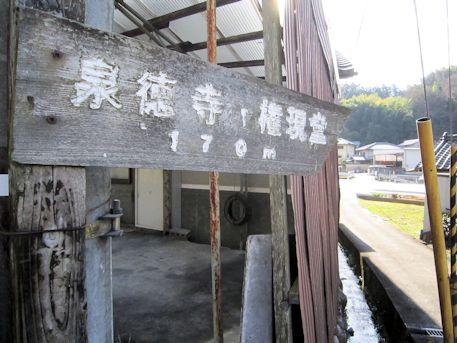 甲神社前の道標