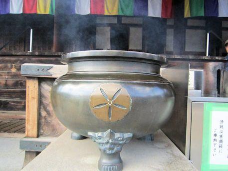 大念仏寺の香炉台