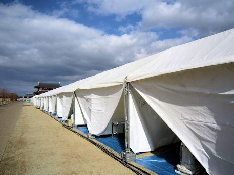 あったかもんと特産品のテント