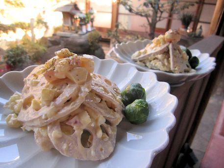 蓮根の奈良漬タルタルソース和え