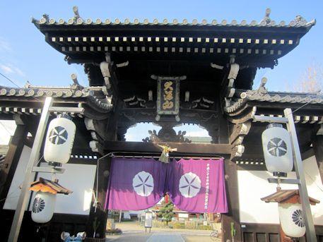 大念仏寺山門