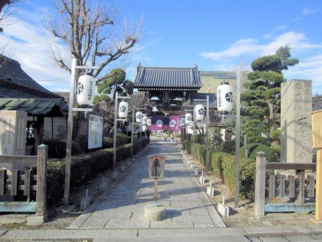 大念仏寺の寺号標
