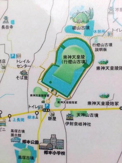 崇神天皇陵周辺地図