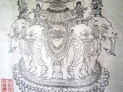 普賢延命菩薩と象