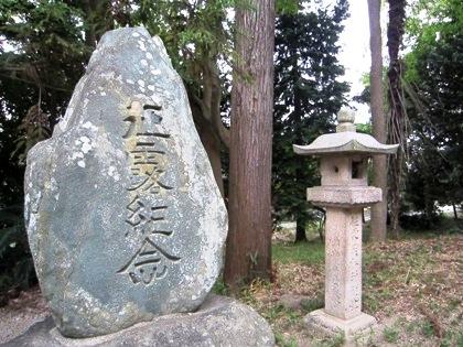 推古神社の征露記念碑