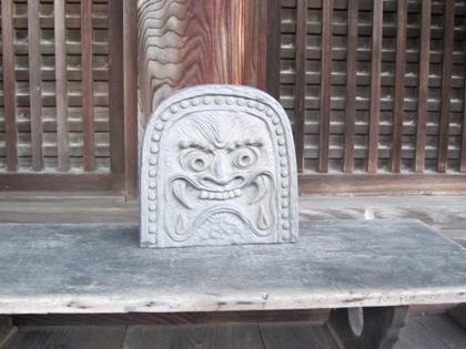 聖林寺の鬼瓦