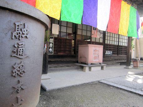 大念仏寺毘沙門堂