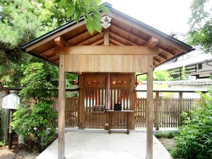 式内赤穂神社
