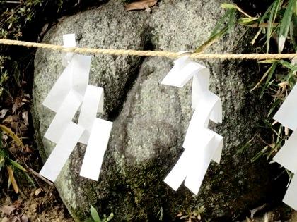 むすびの神石と紙垂