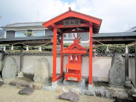 素戔嗚神社の境内社