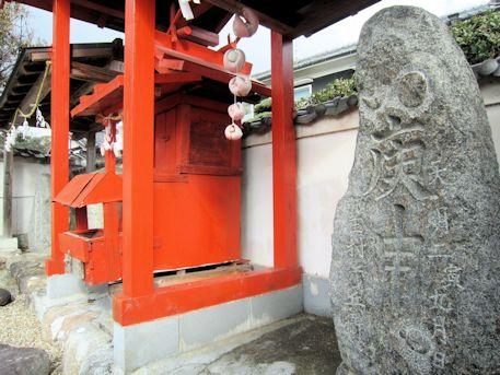 素戔嗚神社の庚申大権現