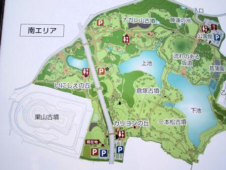 馬見丘陵公園南エリア地図
