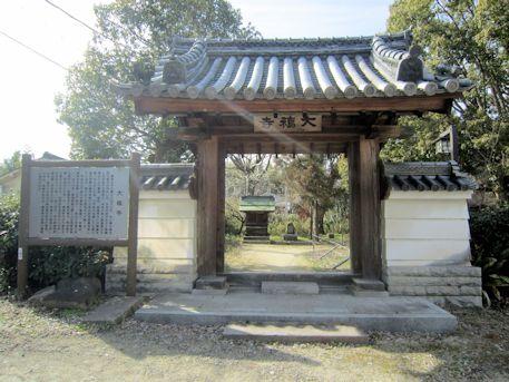 大福寺山門