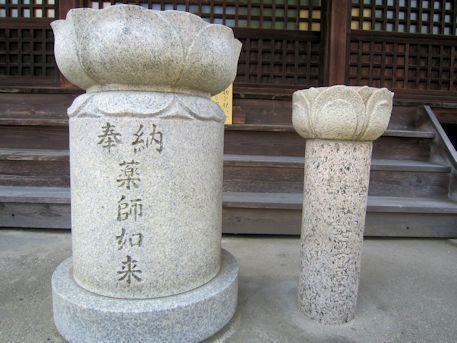 大福寺本堂の香炉台