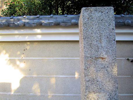 三輪公園石柱