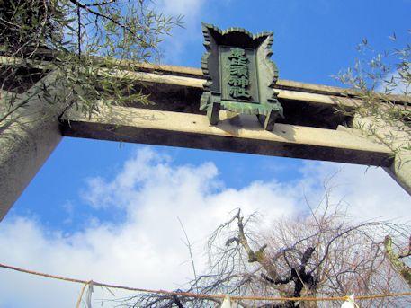 恵比須神社鳥居