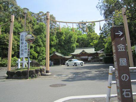 大神神社の車祓え所