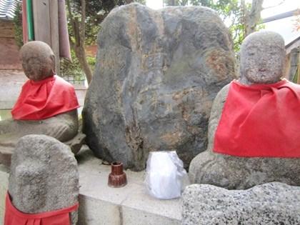 弘願寺の歯塚