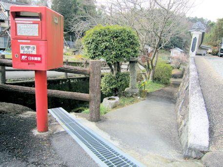大根田の郵便ポスト