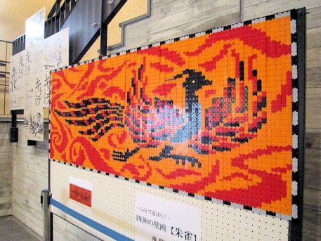 LAQの四神壁画