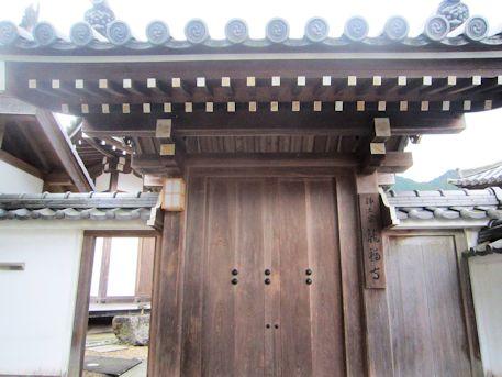龍福寺山門