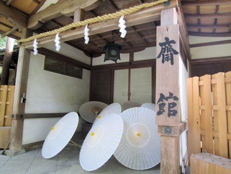 大神神社斎館