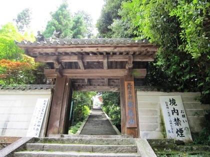 松尾寺山門