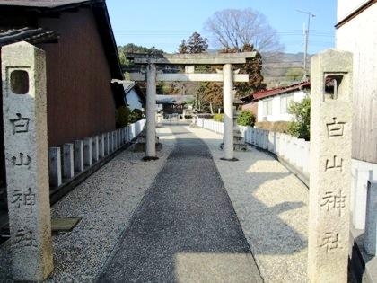 白山神社参道