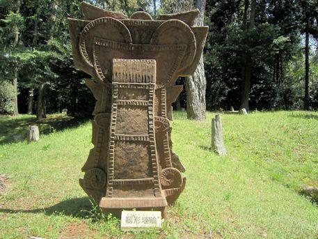 室宮山古墳の靭形埴輪