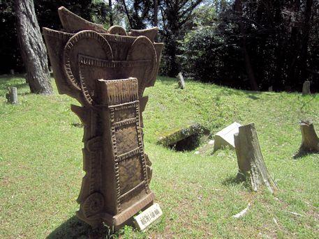 室宮山古墳の靫形埴輪