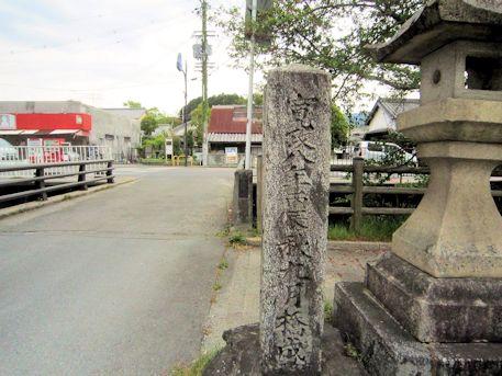 豊年橋西詰の道標