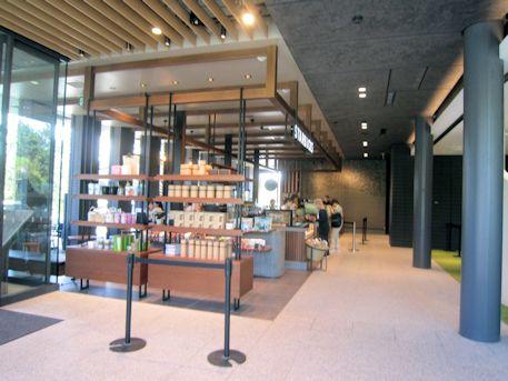 奈良公園バスターミナルのスターバックス